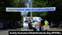 День Європи у Свердловську на Луганщині, 19 травня 2012 року