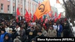 Марш за свободу в Москве, 2 февраля 2014