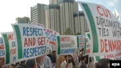 Pakistanda Məhəmməd peyğəmbərin karikaturasına qarşı etiraz aksiyası, 15 fevral 2006