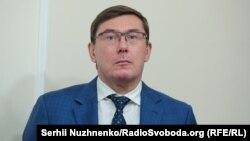 Колишній генпрокурор України Юрій Луценко