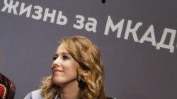 Лицом к событию. Собчак и Навальный: прекрасен их союз?