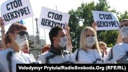 Акція на захист телеканалу «Чорноморка», 8 вересня 2010 року