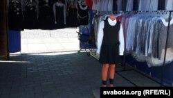 Школьны базары ў Горадні