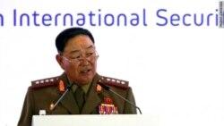В КНДР из зенитного орудия расстреляли министра обороны