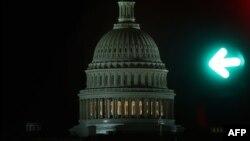 Ndërtesa e Senatit Amerikan, Uashington
