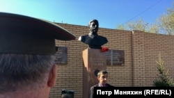 More than 11,500 people signed a petition to protest the plan to erect the monument in Novosibirsk.