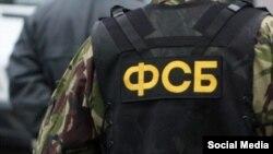 ФСБ порушила кримінальну справу проти підозрюваного за статтею «участь у незаконному збройному формуванні»
