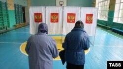 Голосование на выборах в Госдуму России (архивное фото).