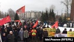 Участники Митинга в сквере Тинчурина в Казани