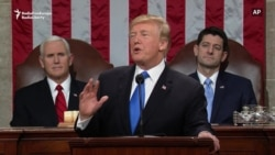 In Speech To Congress, Trump Declares 'New American Moment'