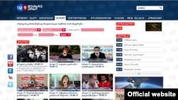 Первые заявления о том, что он намерен избавиться от телекомпании, Иванишвили сделал сразу после выборов. Глава кабмина не скрывал, что канал стал для него обузой