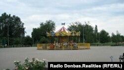 Карусель у Парку культури ім. Петровського