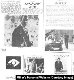 بریده هایی از مجله تماشا، هفته نامه اجتماعی و هنری ویژه برنامه های رادیو و تلویزیون ایران
