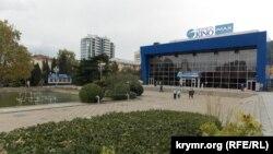 Кинотеатр «Сатурн IMAX» в Ялте
