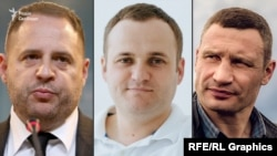Міський голова Києва Віталій Кличко заявив журналістам, що сам запитував у Андрія Єрмака поради, коли проводив співбесіди