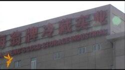 У Китаї витік аміаку призвів до смерті 15 людей
