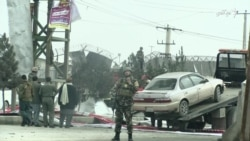 """مقامات: از اثر حمله انتحاری در """"قابل بای"""" کابل ۱ تن کشته شد"""