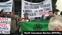 Чеченцы на берлинском митинге 17 сентября