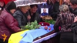 Ivano-Frankivsk Buries Soldiers Killed In Slovyansk