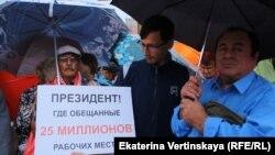 Участники акции протеста в Иркутске