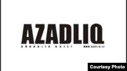 Лого газеты Азадлыг