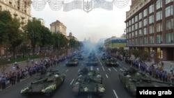 Киевтегі Украина тәуелсіздігі күніне арналған әскери парадқа дайындық. 22 тамыз 2016 жыл.