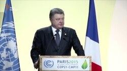 Проблема зміни клімату урівнює всі народи – Порошенко (відео)