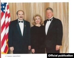 1995 год. Лукашэнка некалькі разоў сустракаецца з тагачасным прэзыдэнтам ЗША Білам Клінтанам. З наступнымі прэзыдэнтамі ЗША афіцыйных сустрэчаў ня будзе, за выключэньнем прыёму ў ААН ад імя Барака Абамы ў 2015 годзе