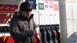 Бензин тексеретін құрал
