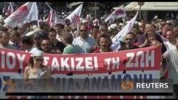 В Афінах робітники, студенти та пенсіонери вийшли на 24-годинний страйк