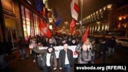 Беларуская оппозиция на акции протеста накануне парламентских выборов. Минск, 16 ноября 2019 года.