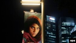 """'Vajza Afgane"""", Sharbat Gula"""