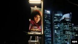 Фото «афганської дівчини» багато разів потрапляло на виставки найкращих фотографій