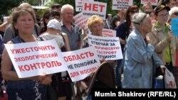 Протест в Балашихе