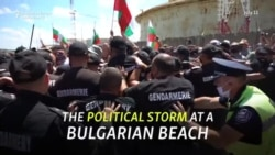 Coastline Corruption? The Political Storm Over A Bulgarian Beach