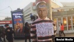 """Чучело Путина"" в центре Перми"