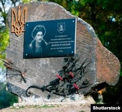 Пам'ятний знак біля Нових Санжар (Полтавська область), 4 жовтня 2017 року