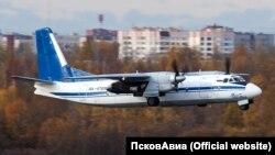 Ан-24 очкычы (архив фотосы)