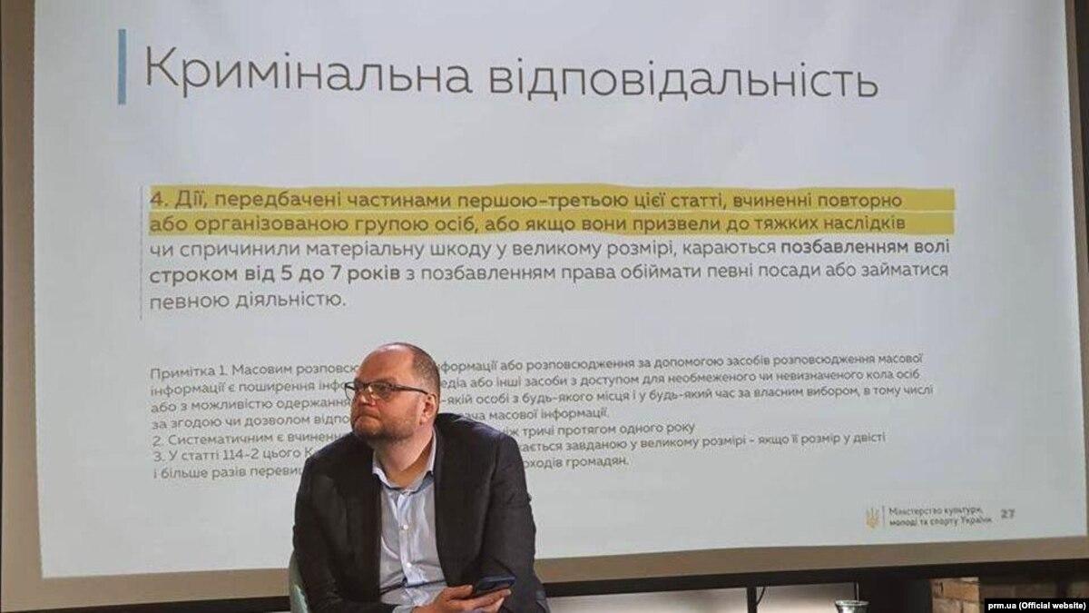Путь к политическому небытию. Урок истории для министра культуры Бородянского