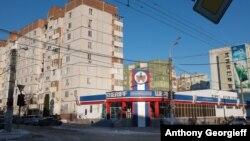 La Tiraspol