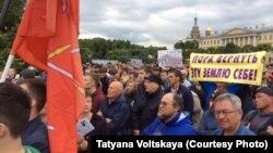Мітингували проти «мосту Кадирова» у Санкт-Петербурзі, 6 червня 2016 року