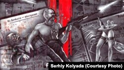 A drawing by Ukrainian artist Serhiy Kolyada featuring a range of images, some alluding to the war between Kyiv and Russia-backed separatists in eastern Ukraine.
