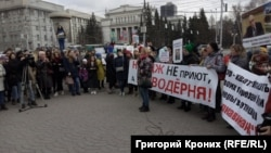 Митинг зоозащитников в Новосибирске
