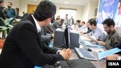 روز ثبتنام نامزدهای انتخابات مجلس شورای اسلامی