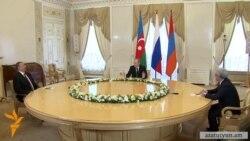 Սանկտ Պետերբուրգում ավարտվեց Ռուսաստանի, Հայաստանի և Ադրբեջանի նախագահների հանդիպումը