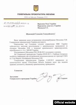 Фото з сайту www.moskal.in.ua