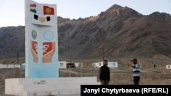 Мемориал в честь дружбы между Кыргызстаном и Таджикистаном. Мургаб. Архивное фото.
