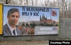 Биллборд с портретом кандидата в президенты Яна Фишера
