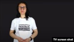Галина Арапова
