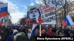 Руски опозициски активисти на маршот во чест на Немцов на 25.02 2018 година